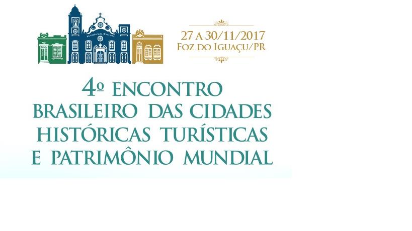 17112017 Cidades historicas CNM