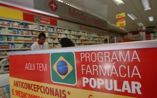 Programa Farmácia Popular ganha novas regras para evitar fraudes