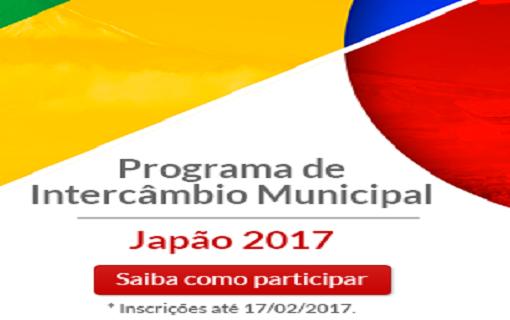 CNM divulga processo de seleção 2017 do Intercâmbio Municipal com o Japão