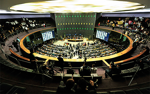 29022016 plenariocamara camara