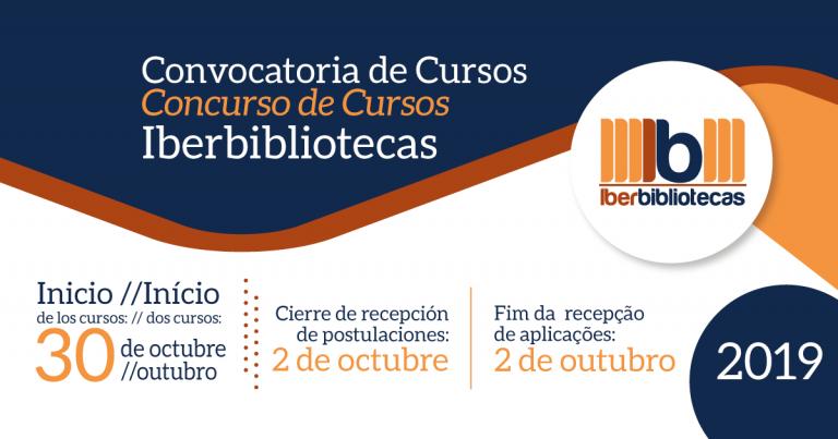 16092019 Iberbibliotecas site oficial