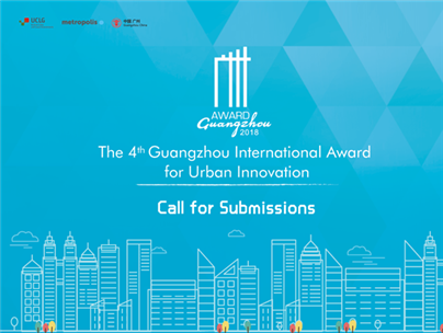 01022017 Premio Internacional Guangzhou