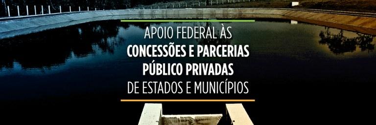 CNM informa: Caixa abre edital para promoção de estudos para iluminação pública e esgotamento sanitário