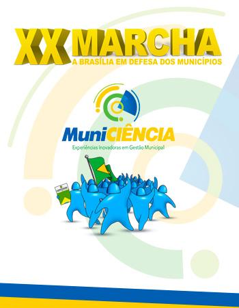 03042017 MunicienciaMarcha