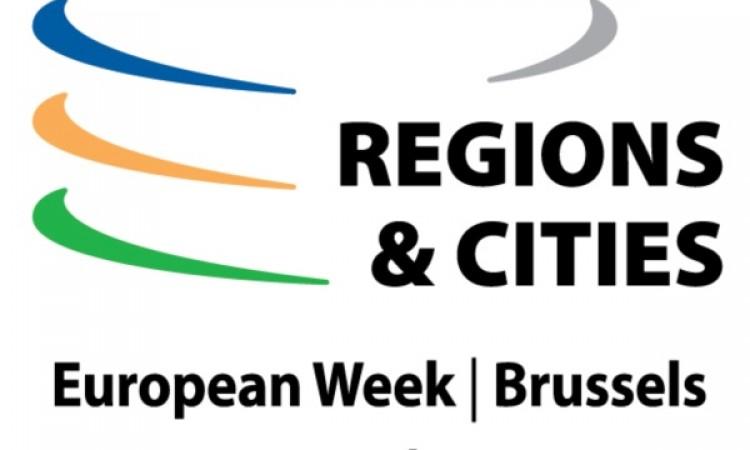 09082018 European Week of Regions and Cities divulgacao