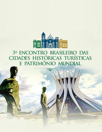 13032017 CidadesHistoricas2 AgCNM
