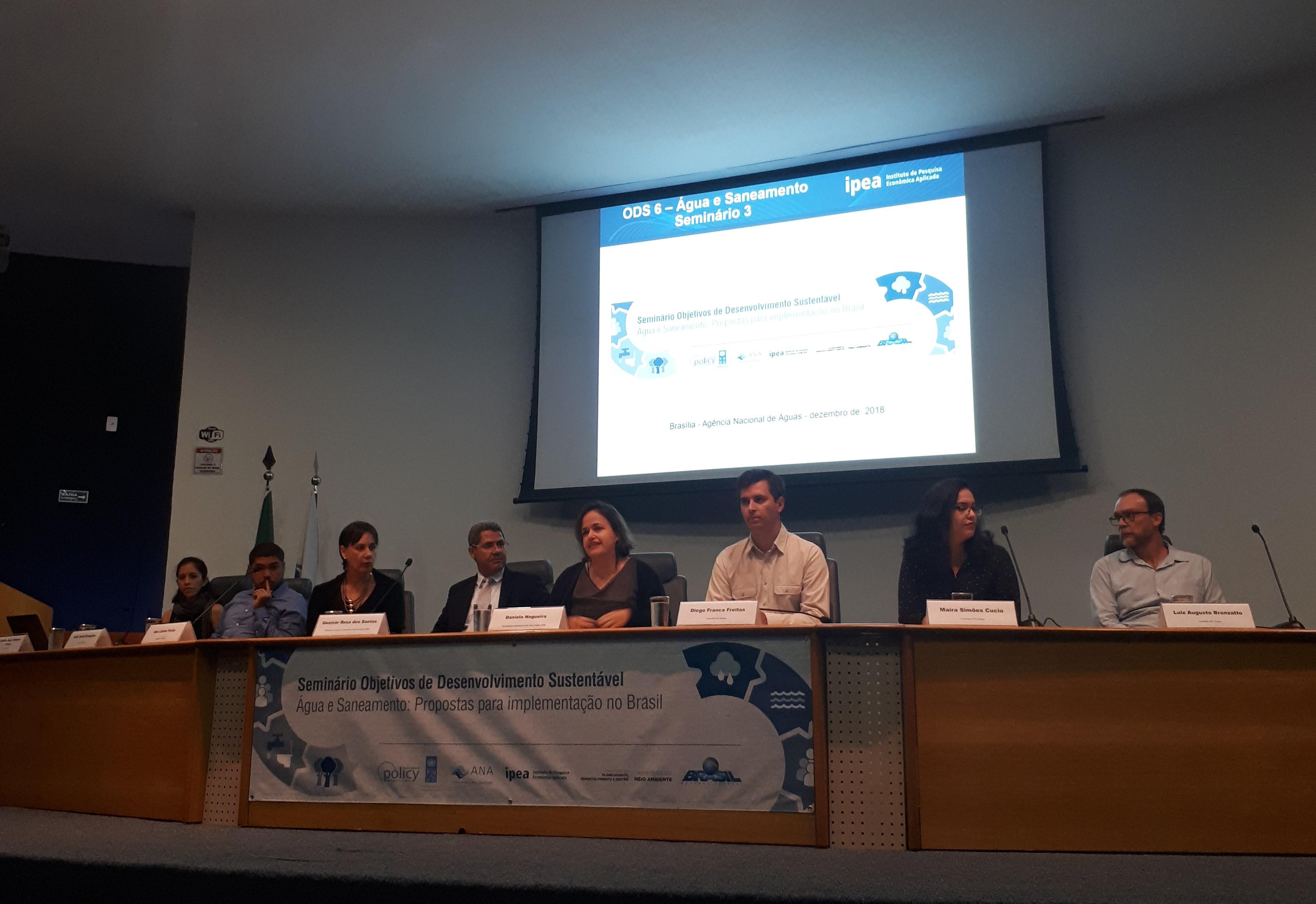 Seminário na Agência Nacional de Águas exalta ODS nas áreas de saneamento e meio ambiente